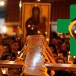 Visita de la Cruz y el icono de las JMJ